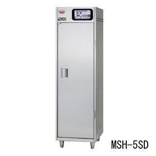 業務用 マルゼン 食器消毒保管庫 MSH-5SEN メーカー直送/代引不可【】