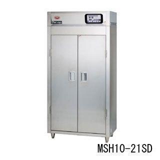 業務用 マルゼン 食器消毒保管庫 MSH10-12HWEN メーカー直送/代引不可【】