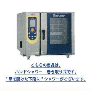 スチームコンベクションオーブン 電気式 スーパースチームエクセレント シャワー巻取式 間口900×奥行850×高さ815mm sscx-06nu メーカー直送/代引不可【】
