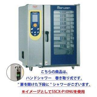 業務用 マルゼン スーパースチームエクセレント SSCX-P06NU メーカー直送/代引不可【】