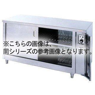 押切電機 電気ディッシュ ウォーマー・テーブル (両側開戸タイプ) ODW-1275W 1200×750×800