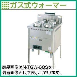タニコー ガス式ウォーマー TGW-60S [ サービス機器 ] [メーカー直送/代金引換決済不可][業務用][送料無料]【】