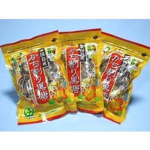 粟国島産黒糖(沖縄産純黒糖)200g×3袋(沖縄:JAおきなわ)