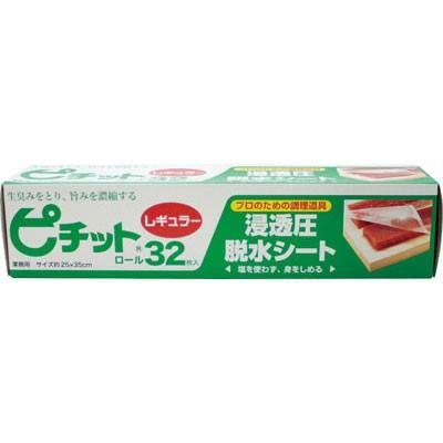 ピチットロール(ピチットシート) レギュラー 32R|meijiya-store