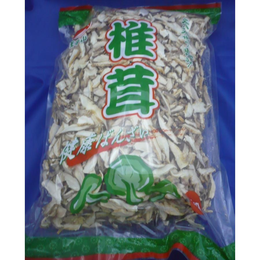 乾燥椎茸 中国産スライス椎茸 5cmUP 1kg