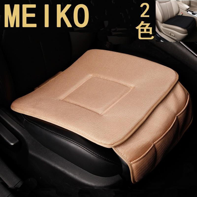 車クッション カーシートクッション クッション 座布団 MEIKO 運転席 助手席 軽自動車 普通車 2色 ブラック ベージュ メッシュ 通気 1枚 収納付き 送料無料 meikostore