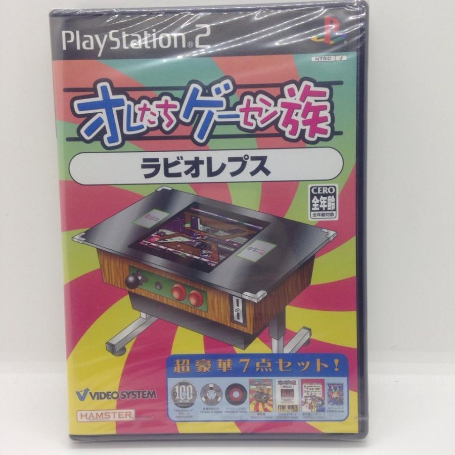 オレたちゲーセン族 ラビオレブス/プレイステーション2(PS2)/新品