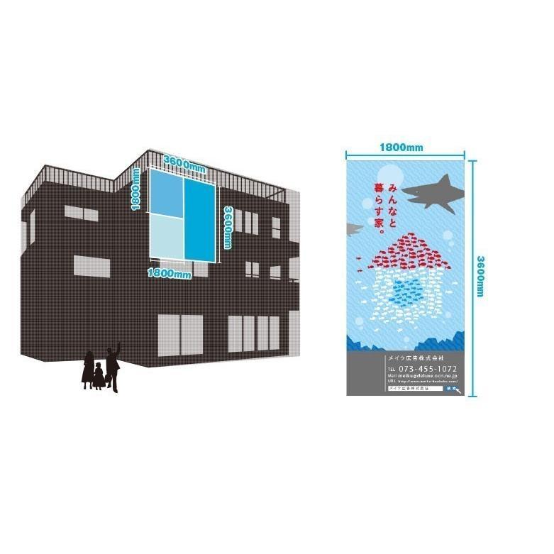デザイン養生シート ビル2(緑に囲まれたエコなビル) 11024 meiku-kanban 02