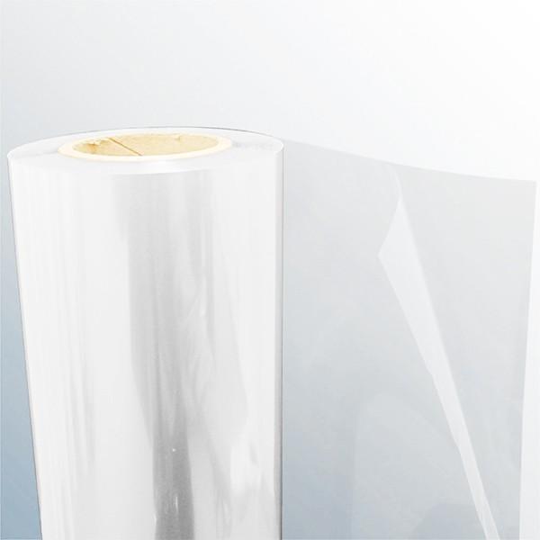 国内メーカーIKC社製 ルミガードJL-281 UVカット付中長期用ラミネートフィルム グロス 1350mm幅×50M meiku-kanban 02