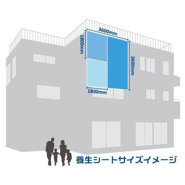 デザイン養生シート オリジナル足場幕 1800×1800mm デザインオーダー可能!! I類ターポリン建築用防炎シート meiku-kanban 05