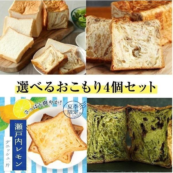 好評につき、送料無料選べるおこもり福袋として販売継続します!生クリーム食パン1.5斤他お楽しみの4点セット、セレクトでA・B・Cをお選び下さい。|meis-table