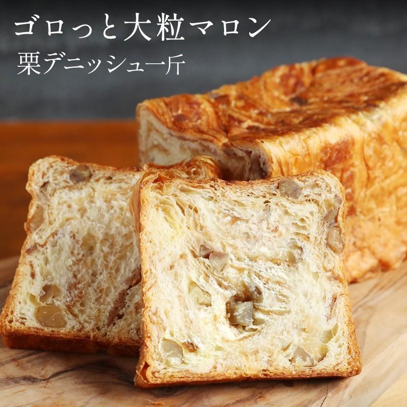 好評につき、送料無料選べるおこもり福袋として販売継続します!生クリーム食パン1.5斤他お楽しみの4点セット、セレクトでA・B・Cをお選び下さい。|meis-table|02