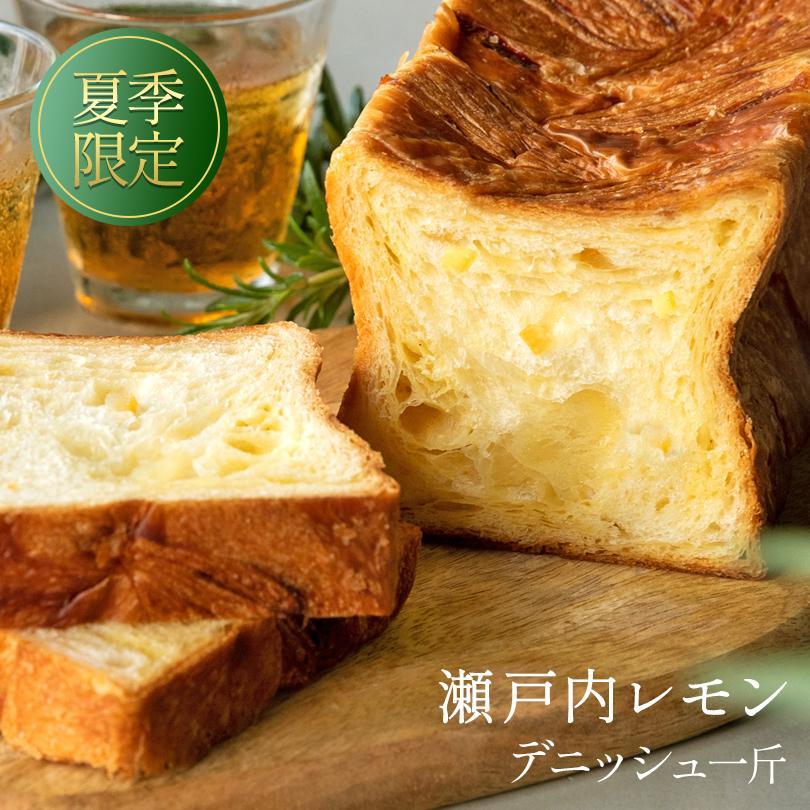 好評につき、送料無料選べるおこもり福袋として販売継続します!生クリーム食パン1.5斤他お楽しみの4点セット、セレクトでA・B・Cをお選び下さい。|meis-table|03