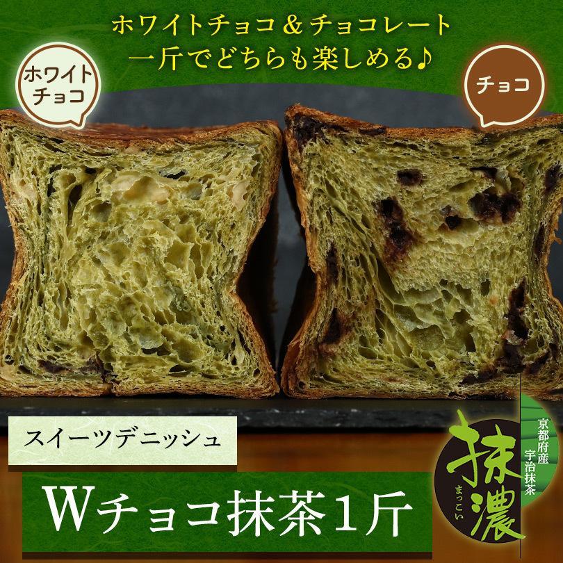 好評につき、送料無料選べるおこもり福袋として販売継続します!生クリーム食パン1.5斤他お楽しみの4点セット、セレクトでA・B・Cをお選び下さい。|meis-table|04