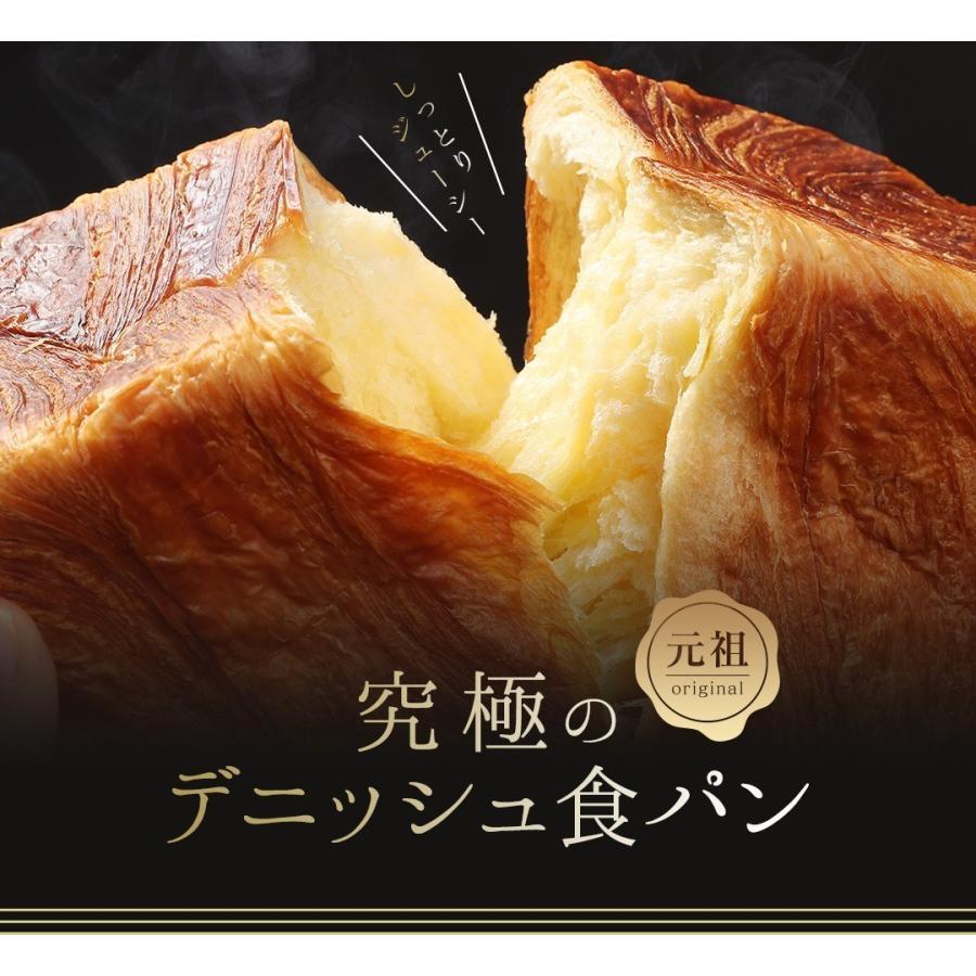 好評につき、送料無料選べるおこもり福袋として販売継続します!生クリーム食パン1.5斤他お楽しみの4点セット、セレクトでA・B・Cをお選び下さい。|meis-table|05