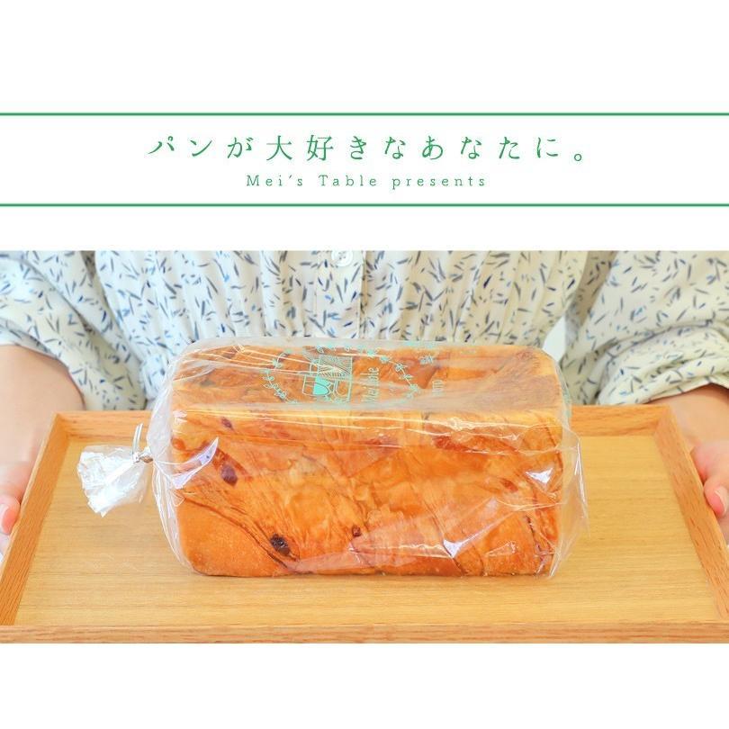 好評につき、送料無料選べるおこもり福袋として販売継続します!生クリーム食パン1.5斤他お楽しみの4点セット、セレクトでA・B・Cをお選び下さい。|meis-table|07