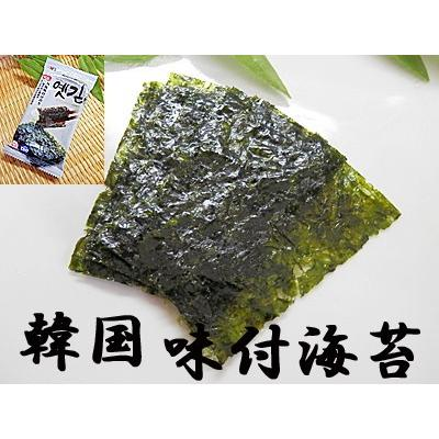 韓国海苔 5袋入 韓国味付け海苔 味つけ海苔 味付海苔 韓国 海苔 かんこく ノリ 韓国のり 韓国 味付 のり カンコク