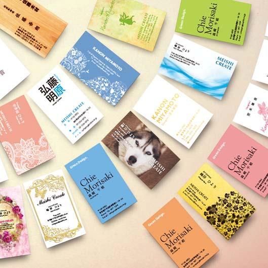 名刺作成 おしゃれ デザイン 600種類以上の名刺デザインから選べる! ライト名刺 50枚 meishi-create