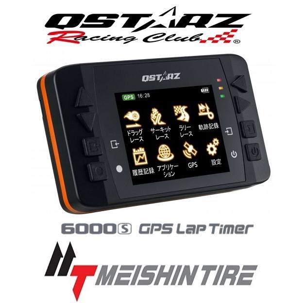 送料無料!! QSTARZ GPS Lap Timer LT-6000S [GNSS] GPSラップタイマー サーキットカウンター【キュースターズ】