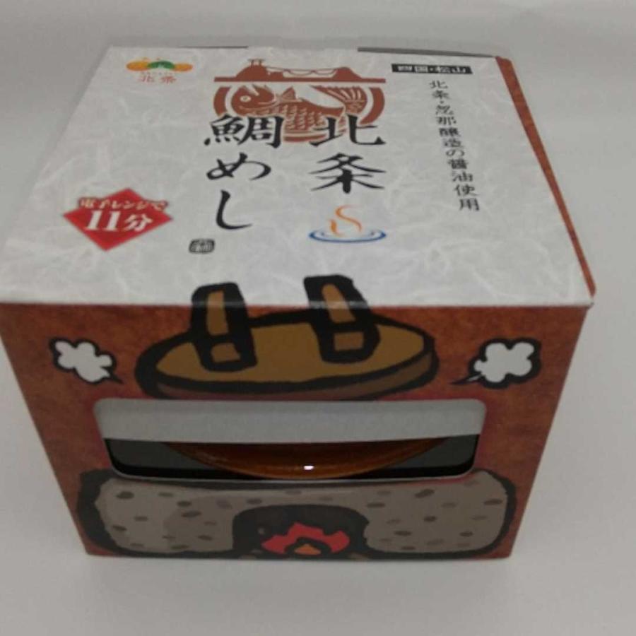 四国松山  北条鯛めし 北条・忽那醸造の醤油使用  レンジで11分