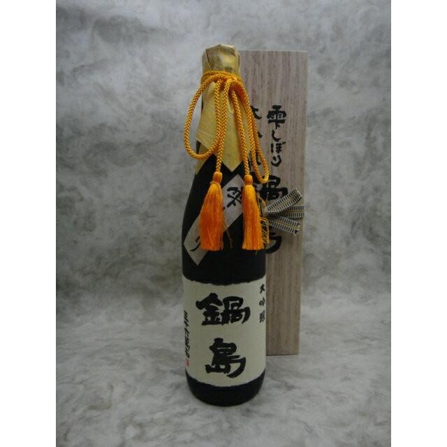 豪華桐箱付き 鍋島 大吟醸 雫しぼり 720ml 富久千代酒造 日本酒 佐賀県 包装商品
