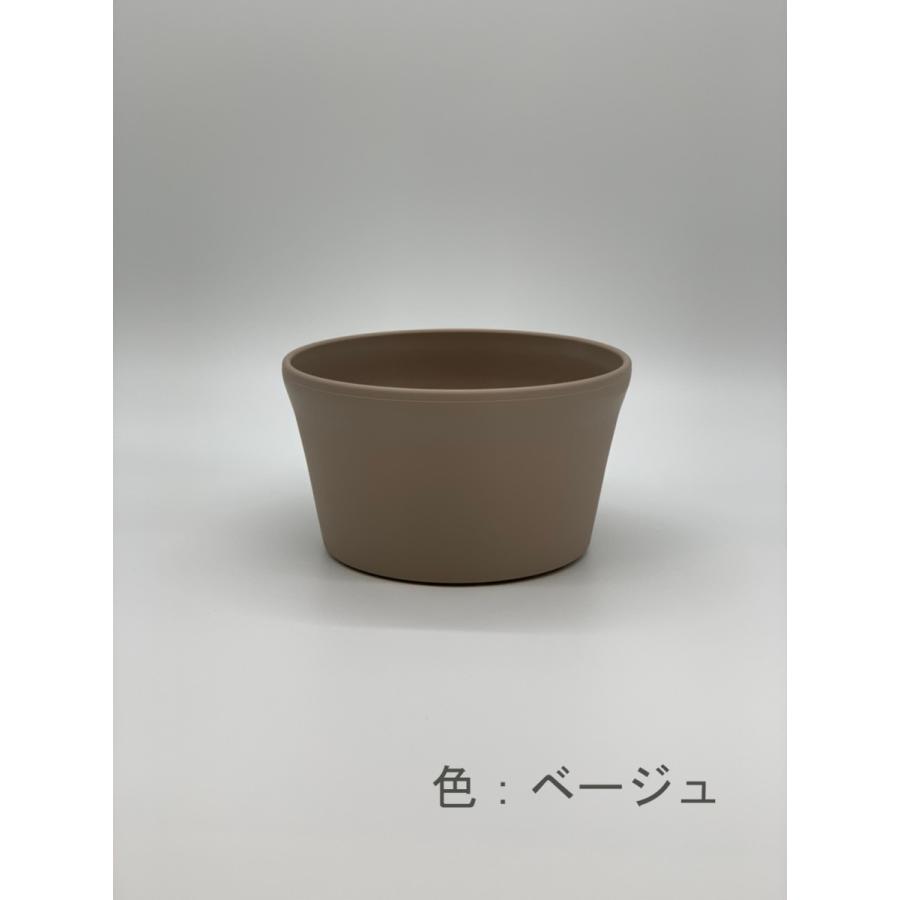 Carina Pot meiwaco 04
