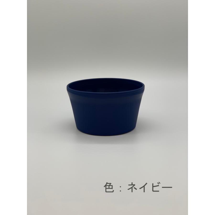 Carina Pot meiwaco 05