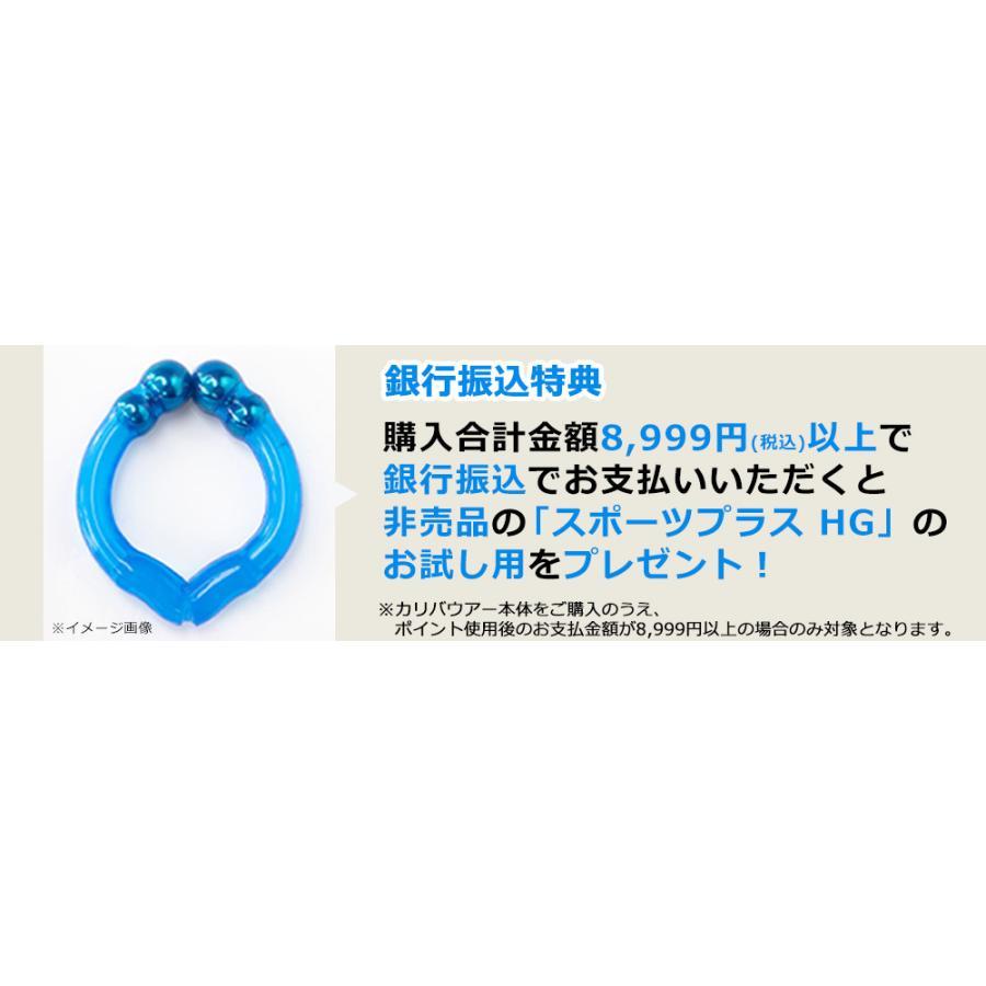 【お試し用】カリバウアー ビギナー ハイグリップ + 紛失防止ストラップセット 仮性包茎リング|mej-yh|13