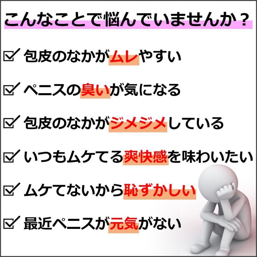 【お試し用】カリバウアー ビギナー ハイグリップ + 紛失防止ストラップセット 仮性包茎リング|mej-yh|03