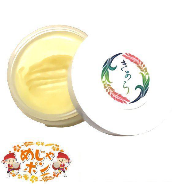 ミツロウクリーム ミツロウ オーガニック 月桃 きあら 沖縄県産コスメ  ミツロウクリーム(30g) 沖縄 お土産  おすすめ|mejapon