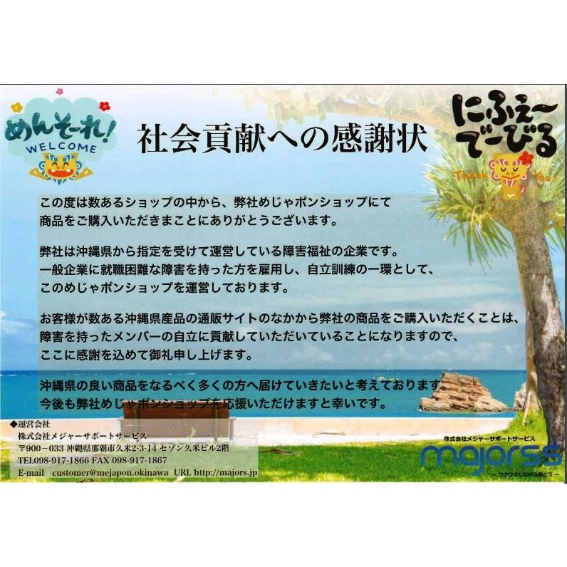 海ぶどう 沖縄 久米島産海ぶどう(100g)×2個セット 海洋深層水 で有名な久米島産海ぶどう100% お土産 ポイント消化 食品|mejapon|07