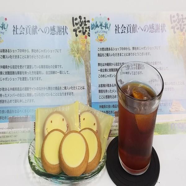 ギフト プレゼント お菓子 食品 クッキー タルト プリン倶楽部(大)1箱 送料無料 おすすめ|mejapon|02