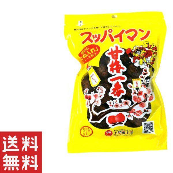 食品 スッパイマン 甘梅一番 65g×1袋 上間菓子店 塩分補給|mejapon