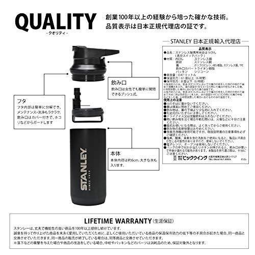 STANLEY(スタンレー) 真空スイッチバック 0.47L シルバー 保冷 保温 ワンタッチ式 マグ 保証 02285-012 (日本正規品)|meki|03