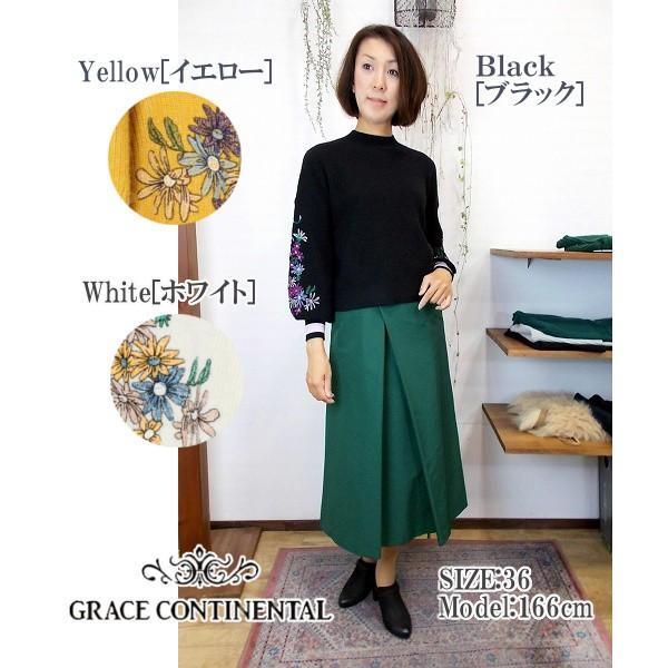 【在庫あり/即出荷可】 Grace Continental/グレースコンチネンタルのマルチフラワーニットトップ, 本多屋 d71eebea
