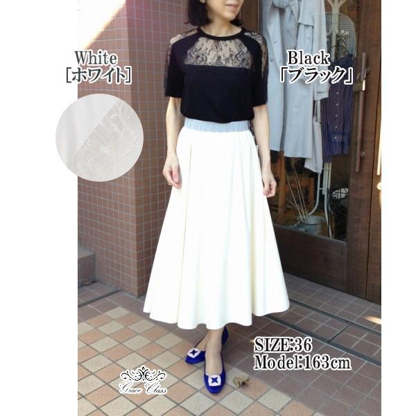 人気アイテム Grace Class/グレースクラスのリバーレース切替Tシャツ, 博多 炭寅 bb701412