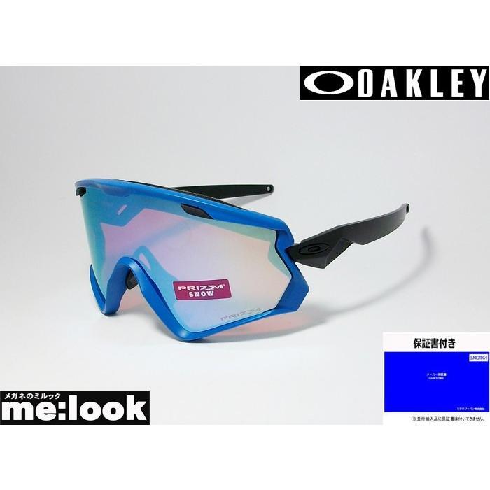 OAKLEY オークリー OO7072-07 プリズムサングラス WIND JACKET 2.0 ウインドジャケット2.0 007072-07 Asia Fit カリフォルニアブルー プリズムスノー