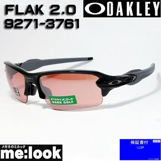 OAKLEY オークリー OO9271-3761 PRIZM サングラス FLAK 2.0 フラック2.0 009271-3761 Asia Fit ポリッシュドブラック プリズムダークゴルフ 度付対応可
