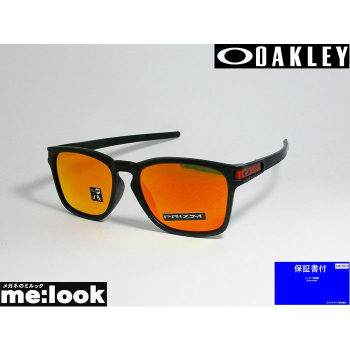 OAKLEY オークリー ミラリ正規品 サングラス Latch SQ OO9358-1155 マットブラック /プリズムルビーイリウジウム