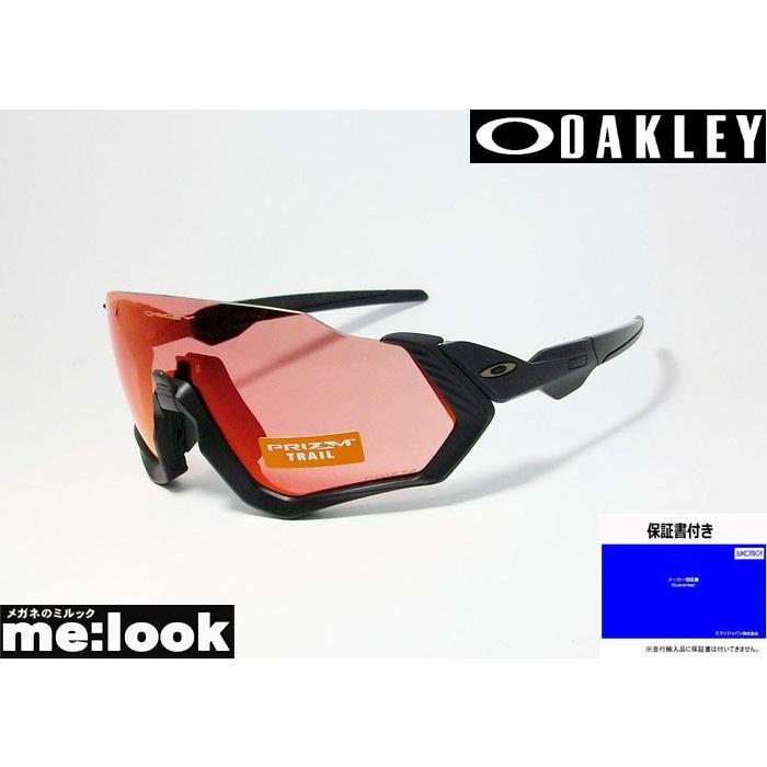 OAKLEY オークリー OO9401-1637 PRIZM プリズム サングラス FLIGHT JACKET フライトジャケット 009401-1637 マットブラック