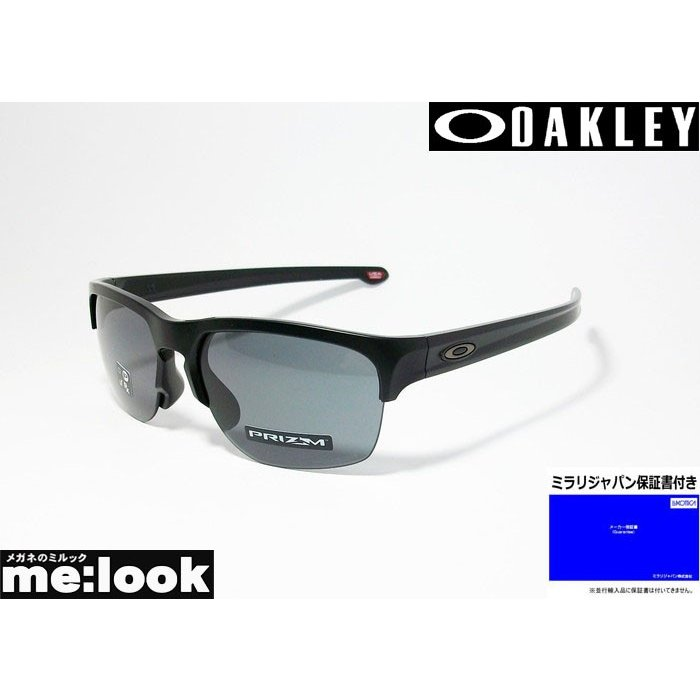 OAKLEY オークリー ミラリ正規品 PRIZM サングラス SLIVER EDGE OO9414-0163 ASIAN FIT マットブラック/プリズムグレイ
