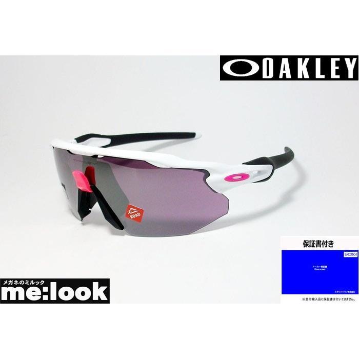 OAKLEY オークリー OO9442-0438 サングラス PRIZM  プリズムロードブラック RADAR EV ADVANCER レーダーイーブイアドバンサー 009442-0438