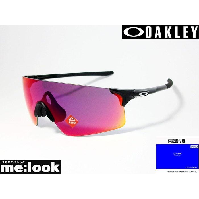 OAKLEY オークリー OO9454A-0238 サングラス EVZERO BLADES イーブイゼロ ブレード 009454A-0238 ポリッシュドブラック /プリズムロード ASIAN FIT