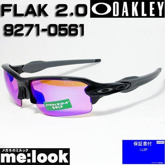 OAKLEY オークリー ミラリ正規品 サングラス Prizm プリズム FLAK 2.0 フラック2.0 OO9271-0561 009271-0561 Asia Fit 9271-05