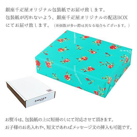 お中元 2021 銀座千疋屋 ギフト ゼリー 銀座ゼリーA (6個入り) 内祝 お祝い 出産 結婚 誕生日 快気 御礼 お菓子|meme|03