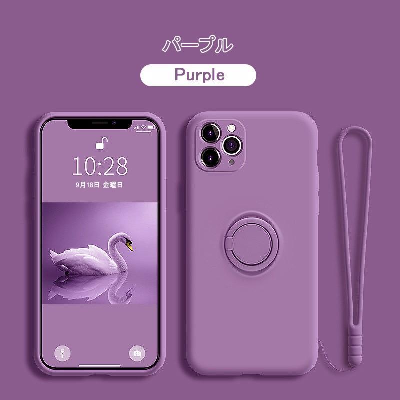 Pro iphone12