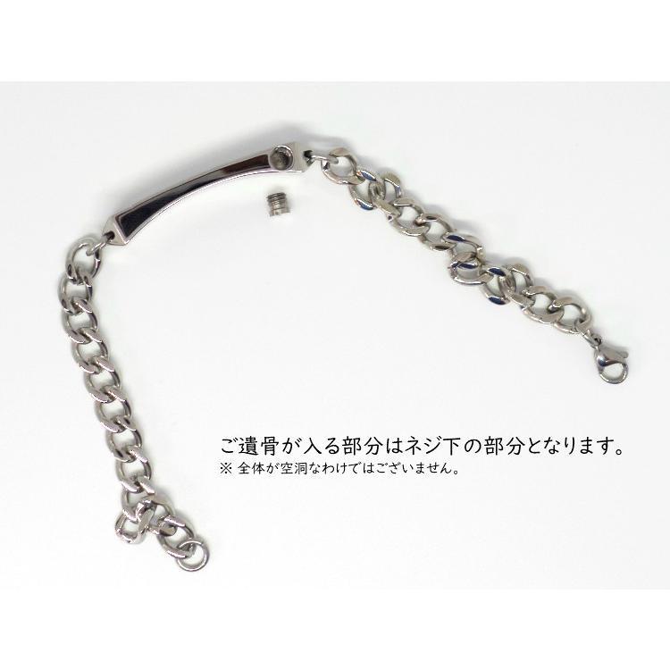 遺骨アクセサリー Soul Jewelry ブレスレット 『マット&シャイン』 ステンレス memoriaareca 09