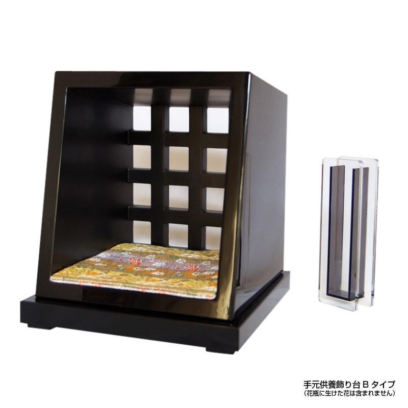 モダンな漆塗のオープン仏壇 祈りのステージ あうん厨子Bタイプ|memoriaareca