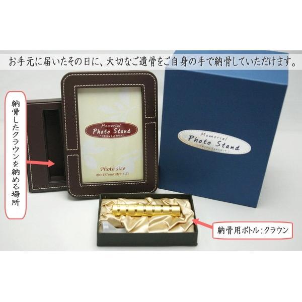 写真立タイプの手元供養骨壷 メモリアルフォトスタンド ダークブラウン memoriaareca 03