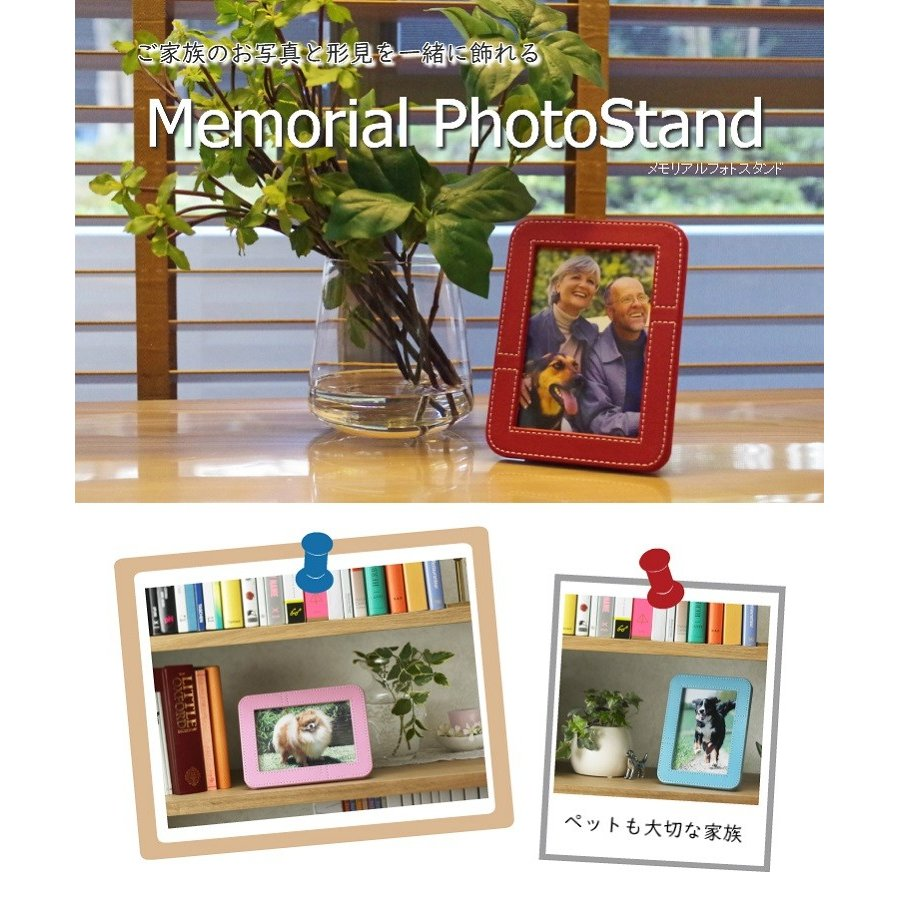 写真立タイプの手元供養骨壷 メモリアルフォトスタンド サックスブルー|memoriaareca|05